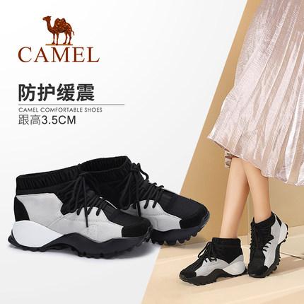 骆驼女鞋新款时尚个性街头中帮鞋女舒适厚底休闲单鞋