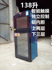 立式正品78升到138升不锈钢家用商用红外线双门消毒碗柜