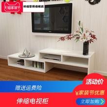 特价 甩卖2.5加厚韩式简约可伸缩电视柜视听柜组合电视柜矮柜地柜
