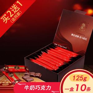 【买2送1】乔治巴顿金巧克力125g烘焙手工休闲零食送女友礼盒装