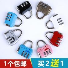 锁挂锁 milor密码 迷你柜子柜门锁具家用背包行李箱学生宿舍小锁头