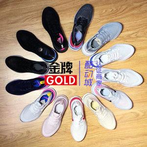 <span class=H>Nike</span> Epic React Flyknit 新科技纯黑白蓝彩虹樱花粉泡棉<span class=H>编织</span>跑<span class=H>鞋</span>