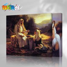 佳彩天颜DIY数字油画 手绘画家居装饰画 人物壁画耶稣系列4050
