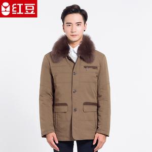 红豆男士羽绒服中年商务狐狸毛领加厚可脱卸内胆男装羽绒服