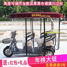 小型休闲全透明电动三轮车车棚小巴士车蓬折叠封闭车篷雨棚遮雨蓬
