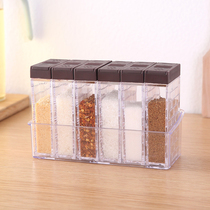 家用调料盒组合套装塑料作料盒厨房调料收纳盒调料瓶烧烤调味瓶罐