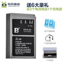 沣标BLS5/1电池奥林巴斯EM10 ii EPL6 EPL8/7/5 EP3/2 E-PM2 PM3