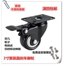 2寸金钻万向刹车黑色双轴承静音轮脚轮家具轮沙发轮椅轮1.5寸2.5
