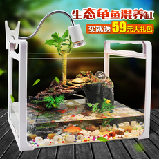 包邮玻璃大号中号小号鱼缸龟缸方形带晒台别墅乌龟缸饲养缸巴西龟