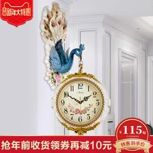 饰艺术家用静音时钟 孔雀装 欧式挂钟双面表钟客厅时尚 钟表创意个性