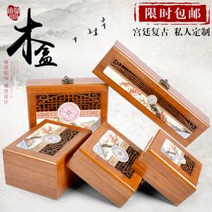 首饰盒木质高档手链文玩包装盒佛珠吊坠项链珠宝手镯实木盒子批发木质包装盒