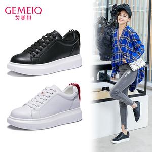 戈美其2018春季新品深口小白鞋韩版学生百搭板鞋系带内增高单鞋女