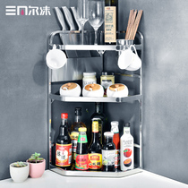 304不锈钢厨房置物架壁挂储物调料调味架三角架厨具用品收纳架