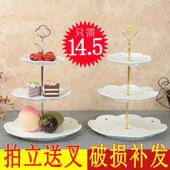 欧式陶瓷三层水果盘子蓝客厅创意多层蛋糕架家用糖果干果点心托盘