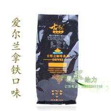 正品古得立蓝山咖啡速溶奶茶袋装1kg咖啡奶茶原料爱尔兰拿铁
