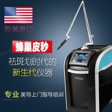 美国 高功率755蜂巢皮秒激光仪器镭射净肤祛斑克星激光洗眉洗纹身
