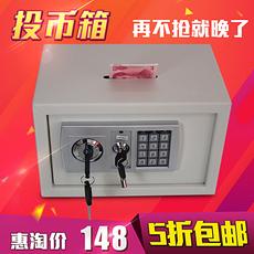 包邮 全钢入墙 投币现金票据 电子密码锁双控保险箱保险柜保管箱