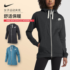 NIKE耐克2017女子AS W NSW GYM CLC HOODIE FZ夹克854962-032