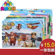 大号120片木制儿童拼图拼版 熊出没宝宝早教益智力玩具3岁以上