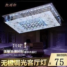客厅灯 led大厅水晶灯长方形吸顶灯卧室大气吊灯现代简约灯具灯饰