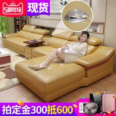 头层牛皮真皮沙发现代简约大户型客厅整装家具进口中厚皮沙发组合