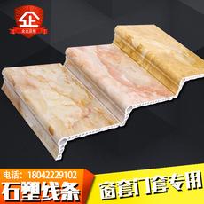 石塑窗台板台面仿大理石门套窗套线平板包窗边框装饰线条垭口包边