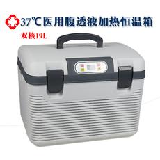 24V车载小冰箱 19L迷你家用微型冰箱 37度腹透液恒温加热保温箱