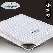 椰棕床垫硬棕垫乳胶床垫席梦思1.8m1.5米1.2床棕榈床垫儿童经济型