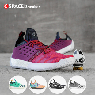 『Cspace』Adidas James Harden Vol.2 哈登2代 篮球鞋 AH2219
