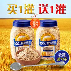 【天天特价】金日禾野纯燕麦900g*2罐即食无糖营养早餐冲饮燕麦片