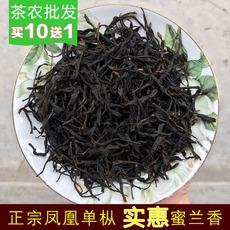 凤凰单枞茶蜜兰香浓香型潮州 高山茶单丛黄枝香清香型 500g