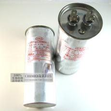 【全新原装】启动电容 CBB65A-1 50UF 450VAC 空调压缩机 电容器