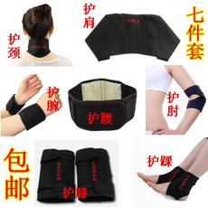 托玛琳自发热护腰带护膝护颈护腕护肩护踝男女磁疗自发热套装包邮