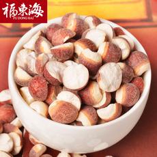 福东海芡实鸡头米开边新鲜芡实米 茨实仁400g肇庆特产芡实米欠实