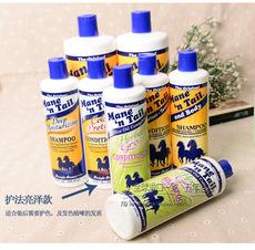 美国箭牌洗发水护发素 代购马牌马用经典355ml进口Mane'nTail正品