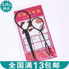韩国美发盘发器工具套装长发变短发穿发针丸子头拉发针发型编发器