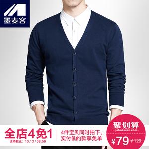 墨麦客男装秋季男士V领针织衫开衫外套薄款韩版修身长袖毛衣男潮棒球服