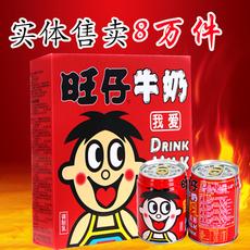 【天猫超市】旺旺食品旺仔牛奶儿童饮品小铁罐145ml*20罐礼盒装