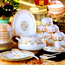 高档餐具套装28/56头骨瓷碗碟景德镇陶瓷器欧式碗具碗筷碗盘家用