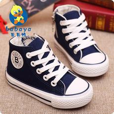 芭芭鸭2017春新款儿童帆布鞋男女童白色鞋子大童韩版小孩布鞋童鞋