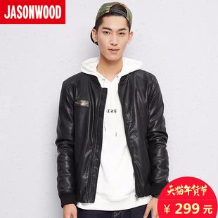 服装搭配师推荐:Jasonwood 2016秋季新款帅气青年含棉皮夹克 休闲潮流修身外套男
