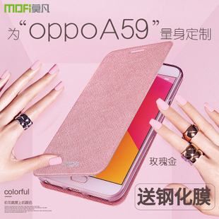 oppoa59手机壳oppoa59s保护oppora套a59硅胶a59m全包F1S防摔A59S翻盖式OPPO皮套opopa女opoa包边oppa男0pp0a