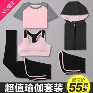 春夏季健身房瑜伽服运动套装女三件套跑步上衣速干显瘦假两件裤子瑜伽服