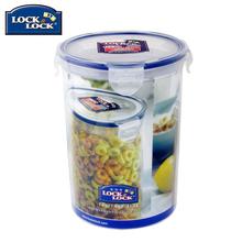 乐扣乐扣圆形塑料保鲜盒大容量汤罐食品储物收纳盒储物罐1.8L