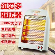 小太阳取暖器迷你立式高效石英管加热管家用办公浴室电暖气器