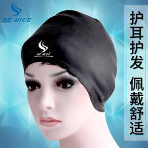 正品比耐思 护耳泳帽 时尚长发大头防水硅胶 男女女士通用游泳帽