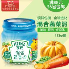 Heinz/亨氏宝宝菜泥 混合蔬菜泥113克 婴儿蔬果泥 宝宝辅食1段
