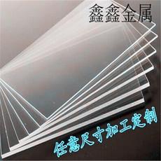 有机玻璃 亚克力板 透明塑料板 PMMA 1mm 2mm 5mm 零切 打孔 加工