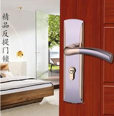 钛黑金欧式卧室门锁室内门锁钢木门锁具执手锁/小50打折特价清仓
