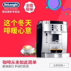 意大利Delonghi/德龙 ECAM22.110.SB全自动咖啡机家用商用意式